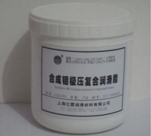 Synthetic molybdenum extreme pressure compound grease LS5086