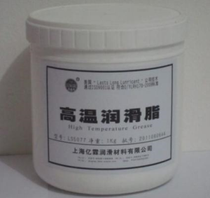 High temperature grease LS5077