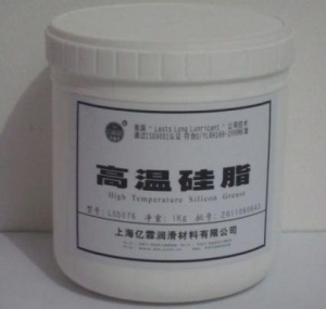 High temperature silicone grease LS5076